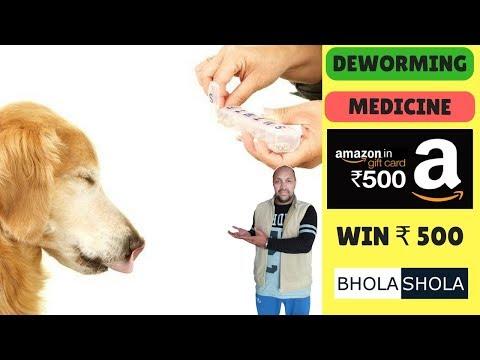 vite de tratare a teniei oamenilor medicament antihelmintice accesibile