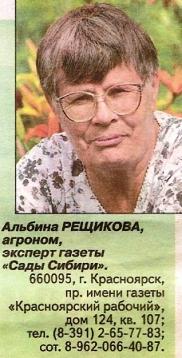 by wormhole - Traducere în română - exemple în engleză | Reverso Context