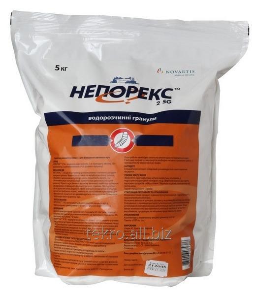 Achiziție - Preparate chimice ( fertilizanti,erbicide ,fungicide,insecticide)