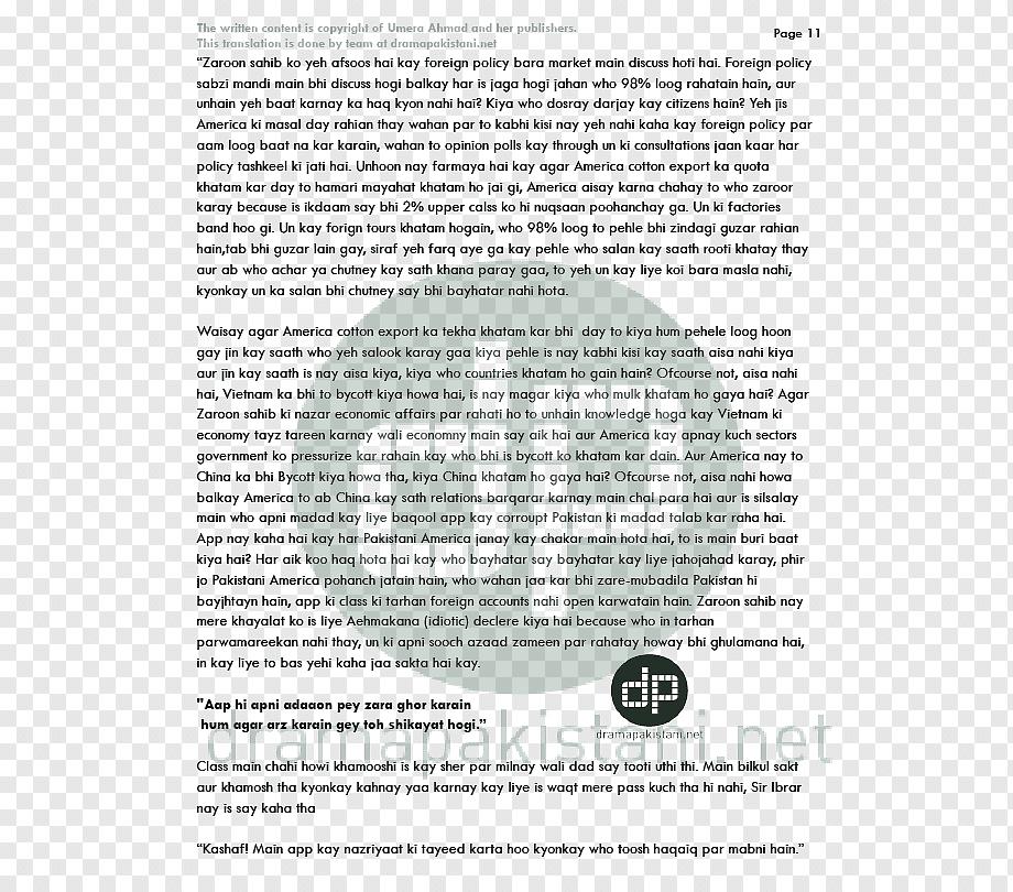schistosomiasis meaning in urdu holo și hemiparazite