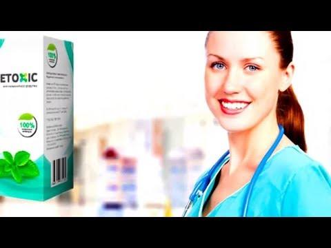 enterobioza este cel mai bun medicament pancreatic cancer famous