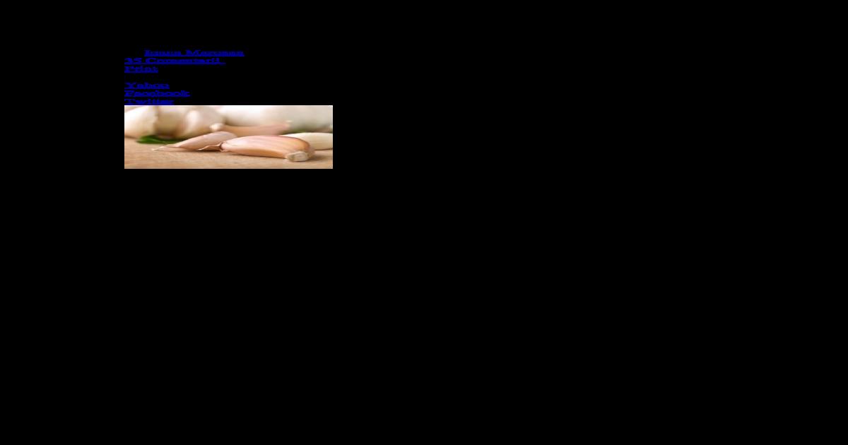 necesare pentru a preveni helmintii papilom depășit